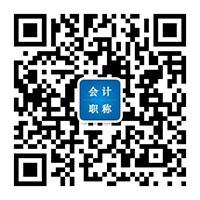 2018年注册会计师考试自测题及答案(2)
