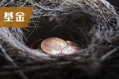 福建2019年9月基金从业统考报名于8月23日结束