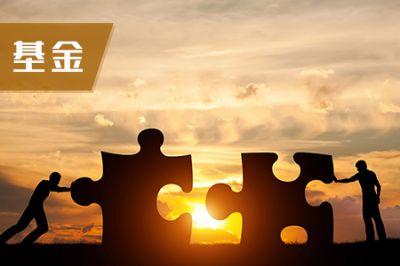 江西2019年9月基金从业统考报名于8月23日结束
