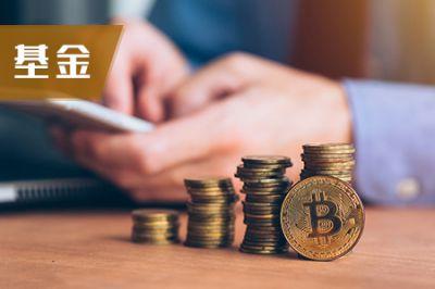 河南2019年9月基金从业统考报名于8月23日结束