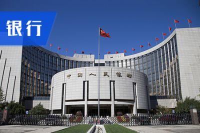 2019年初级银行从业资格证个人理财强化练习题(三)