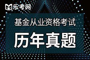 2019年基金从业《私募股权投资》提高练习(4)