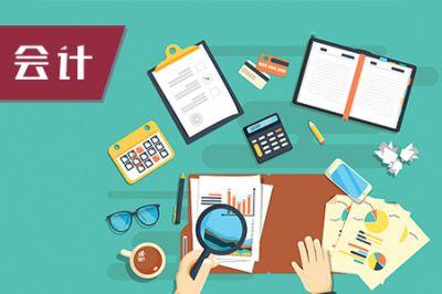 中级会计职称《会计实务》章节考点习题(5)