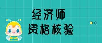 2014年经济师《中级工商管理》考点练习试题(2)