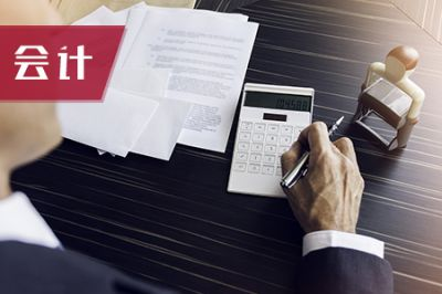 会计职称《中级财务管理》章节精练题(2)
