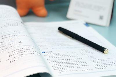 初级会计职称备考:应该从何处着手