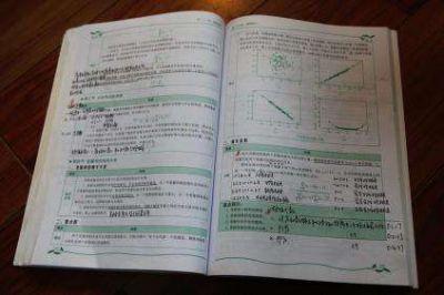 经济师考试考场突发事件应急处理办法