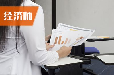 经济专业技术考试专业设置调整方案的有关说明