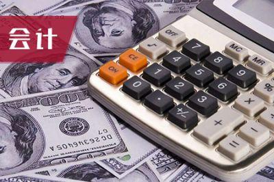 2016年中级会计职称《财务管理》练习题(5)