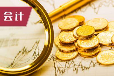 2020年注册会计师《会计》练习及答案(二)