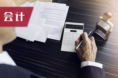 2020年注册会计师《会计》练习及答案(四)