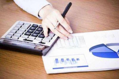 2020年注册会计师《税法》预习阶段备考建议