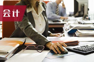 注册会计师考试《会计》考前练习题(2)
