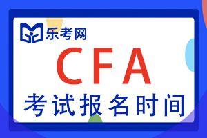 2020年全国注册会计师CPA考试报考指南