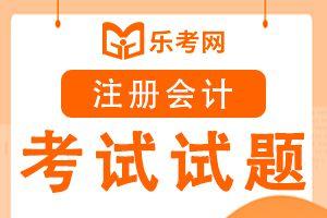 2015年注册会计师《审计》选择题及答案(3)