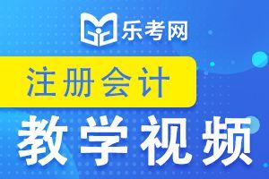 在北京拿下注册会计师有什么用?