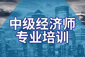 2020年中级经济师《金融经济》知识点:我国的利率市场化改革