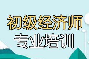 甘肃2020年经济师考试时间已公布