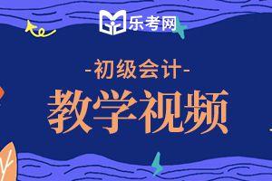 2020年山东临沂初级会计考试出考率54.82%