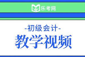 湖北省十堰市2020年初级会计考试参考率为62.66%