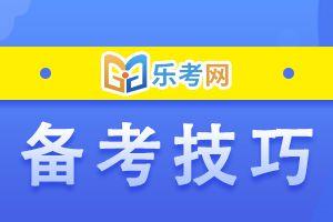 """2020年初级经济师备考""""避坑""""指南!"""
