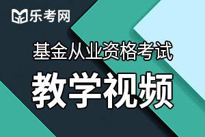 2020年基金从业资格《私募股权投资基金》股权投资基金监管的概念