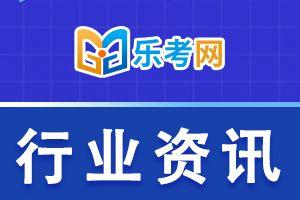 2020年度河北沧州初级会计考试取消