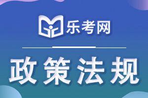 中国期货业协会2020年实习生计划