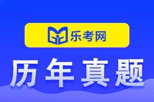 2012年期货从业资格考试真题《法律法规》13