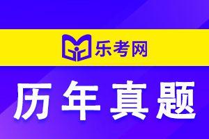 2013年初级会计职称考试经济法基础真题及答案7