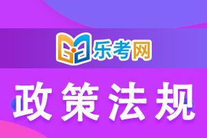 中国注册会计师协会印发注册会计师职业道德守则(2020)