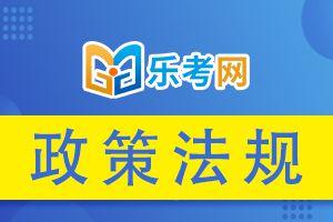 上海人社局关于调整中级经济师职业资格和职称对应办法的通知
