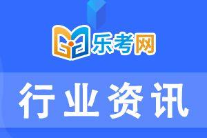中国银行业协会发布银行业专业人员继续教育管理办法