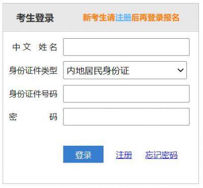 2021年重庆注会CPA考试网上打印准考证时间