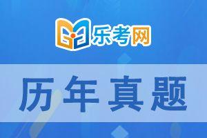 中级经济法考试真题:第二章(2020年)