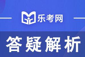 21年初级银行从业《法律法规》每日一练(8.25)