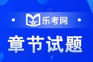 中级银行考试《个人理财》每日一练:转继承(9.03)