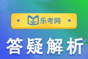 2021年注册会计师考试《会计》每日一练(9月18日)
